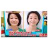 SnapCrab_NoName_2018-10-19_10-47-5_No-00