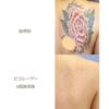 SnapCrab_NoName_2018-10-1_15-6-18_No-00
